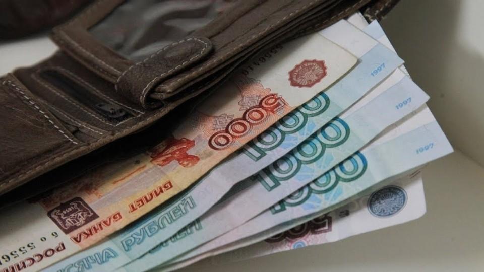 prozhitochnyiy-minimum-e1550825680436.jpg