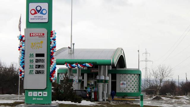 tsenyi-na-benzin.jpg