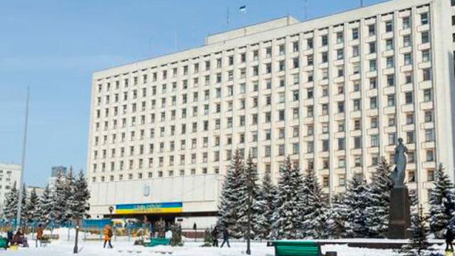 tsik-ukraina.jpg