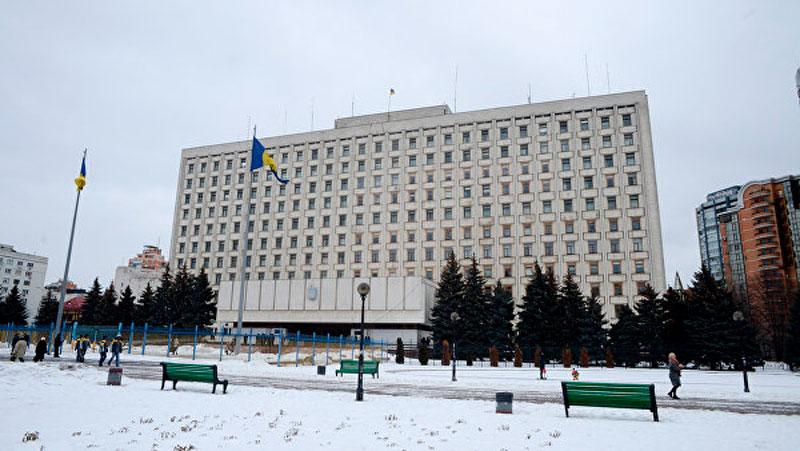 tsik-ukrainyi.jpg