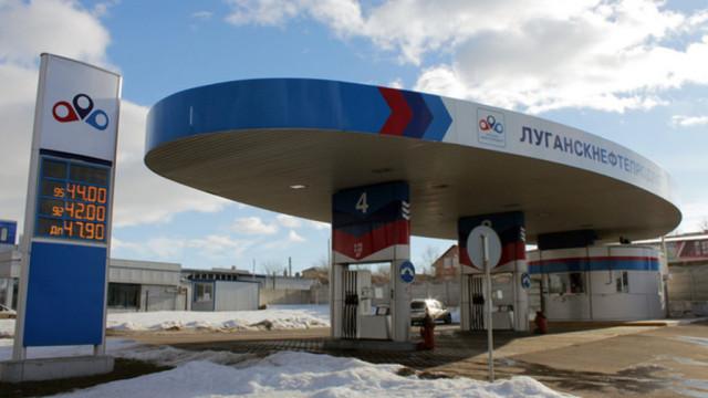 v-lnr-podeshevel-benzin-e1550500964494.jpg