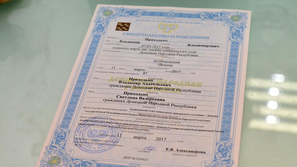 Poryadok-vyidachi-povtornyih-dokumentov-e1552309928397.jpg