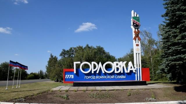 gorlovka-e1554022295464.jpg