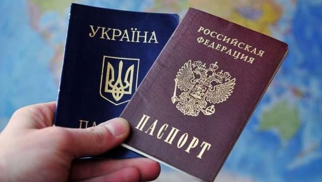 Pasport-e1556173883775.jpg
