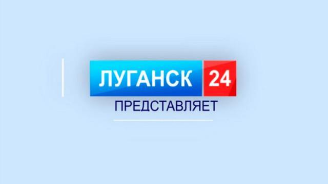 lugansk-24.jpg