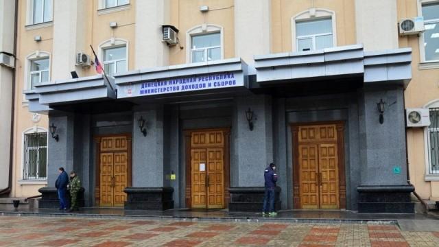 ministerstvo-dohodov-i-sborov-dnr-e1554121807508.jpg