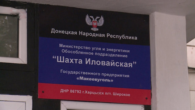 shahta-Ilovayskaya.jpg