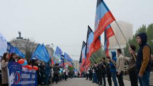 1 мая митинг на пл. Ленина