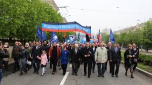 НС ДНР митинг
