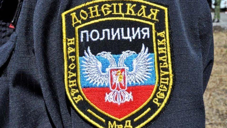 Politsiya-e1558010449476.jpg