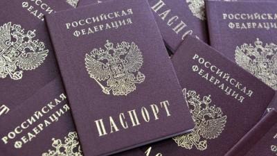 Специалистам станет проще получить гражданство РФ: перечень