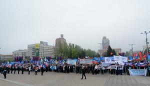 митинг площадь Ленина