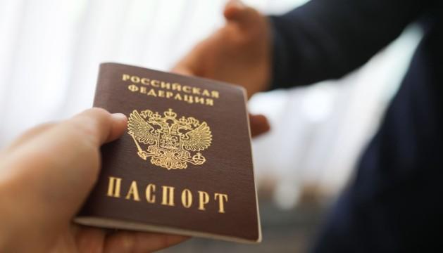 pasport-e1556866994995.jpg