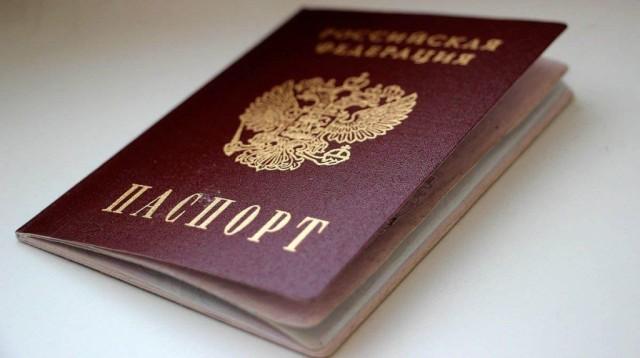 pasport-rf-e1559124180592.jpg
