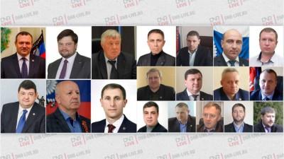 Кто руководит городами и районами ДНР? — обзор DNR LIVE
