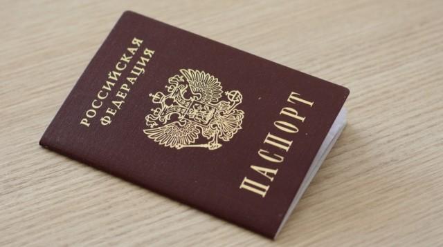 Pasport-RF-1-e1560864060444.jpg