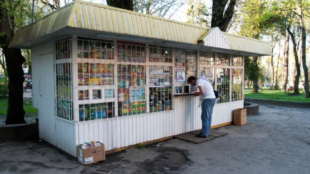 kiosk-dnr.jpg