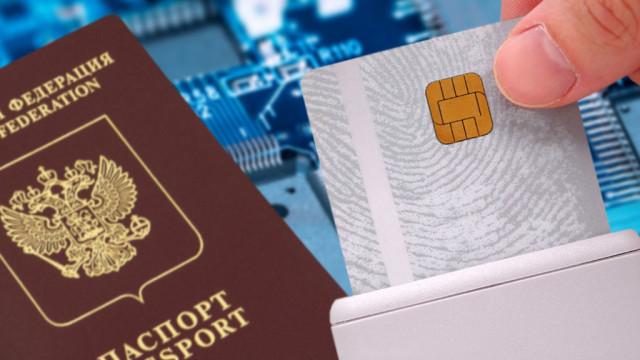 pasport-e1559636283213.jpg
