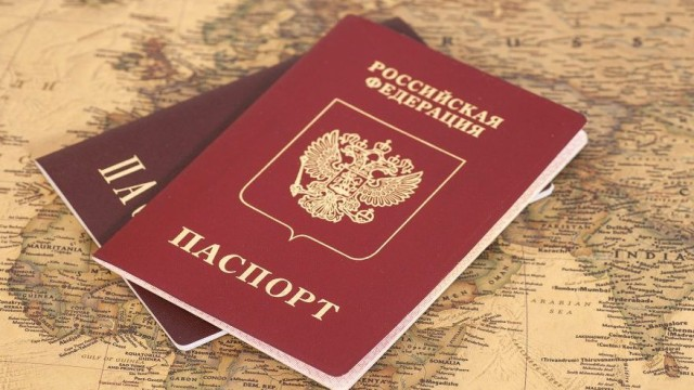 pasport-rf-1-e1560612588789.jpg