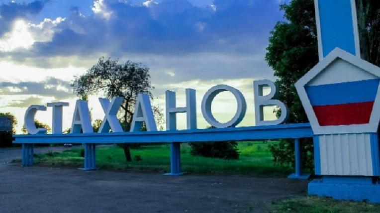 stahanov-e1560338104794.jpg