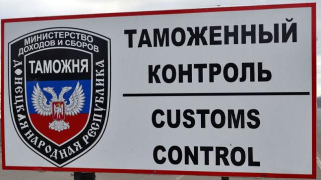 tamozhennyiy-tarif-1.png