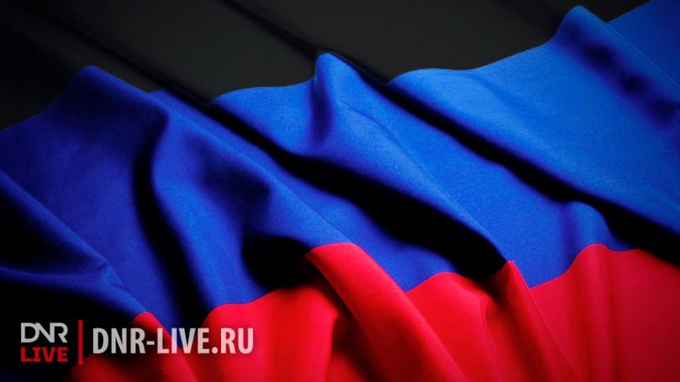 Poryadok-peresecheniya-gosudarstvennoy-granitsyi-DNR.jpg
