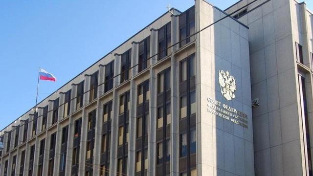 Sovet-Federatsii-e1563873433773.jpg