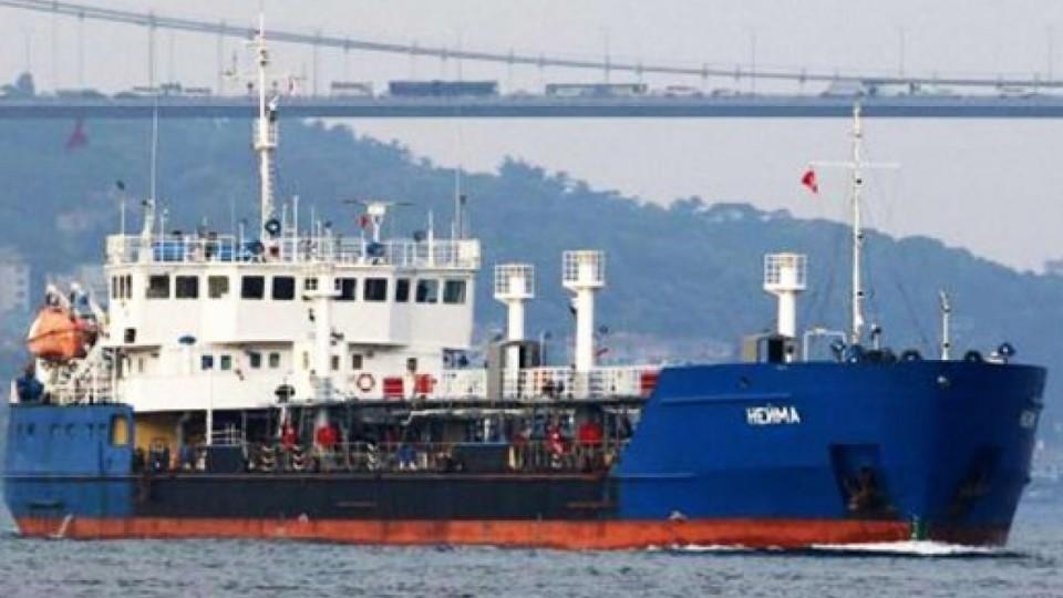 Tanker-e1564054814624.jpg