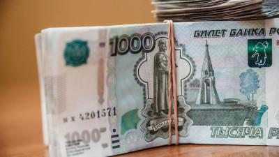 Руководителям госпредприятий ЛНР и их заместителям ограничили зарплату