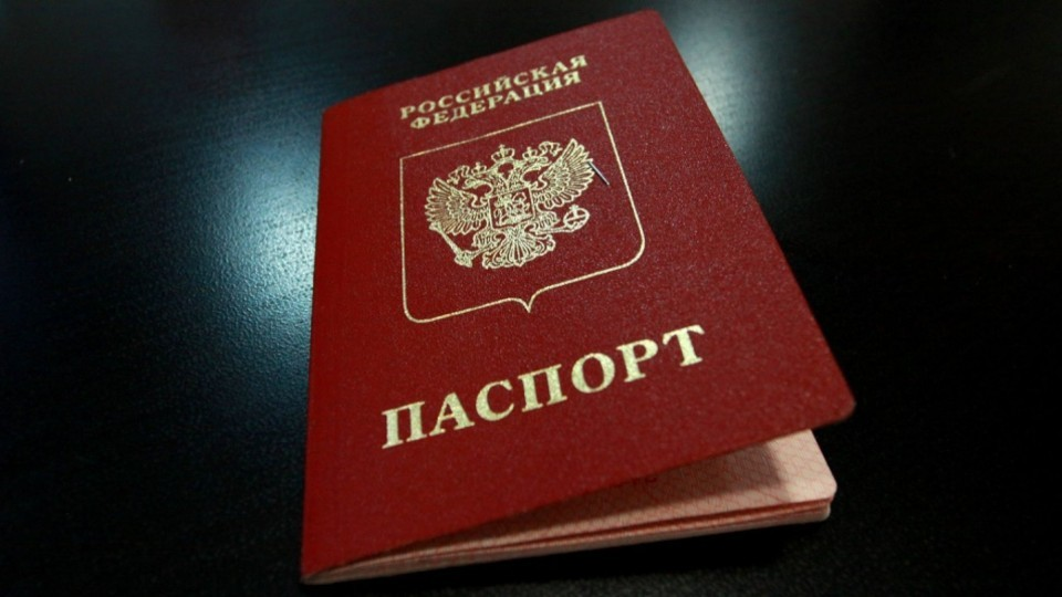 pasport-rf-3-e1564389948379.jpg