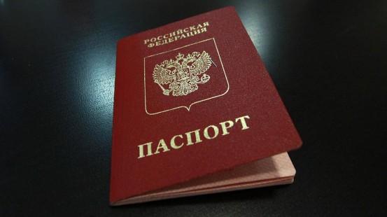Паспорта РФ не содержат данных о месте жительства в ДНР и ЛНР