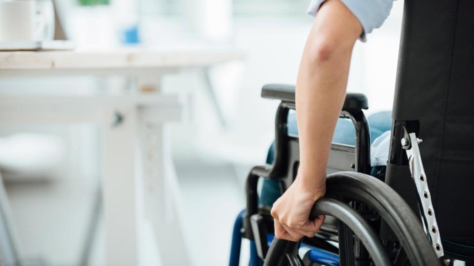 invalidyi-1-e1565186050660.jpg