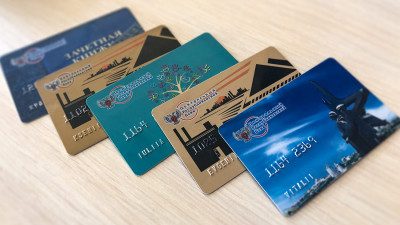 Новые счета от ЦРБ: что делать держателям пенсионных, социальных и зарплатных карт