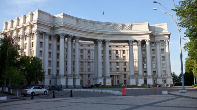 Kiev-e1568186610859.jpg