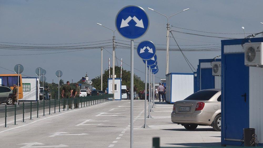 ДНР закрыла границу с Украиной
