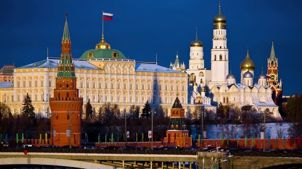 kreml-1-e1568889495614.jpg
