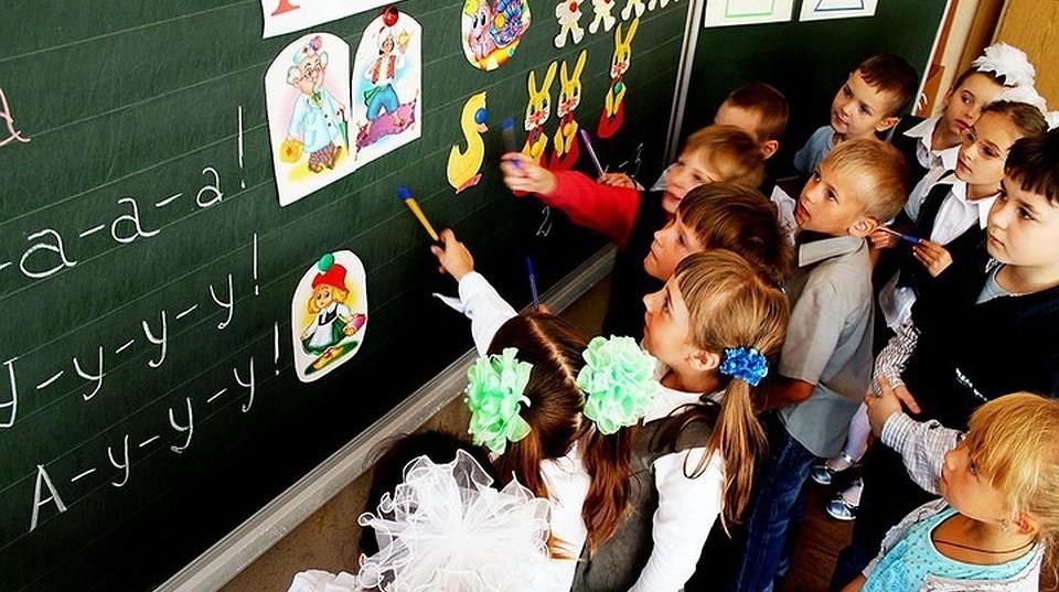 shkola-2-e1569331438375.jpg