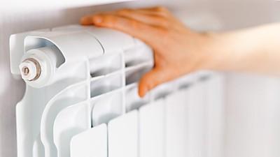 Когда изменятся тарифы на теплоснабжение и горячую воду?