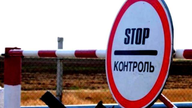 ukraina-1.jpg