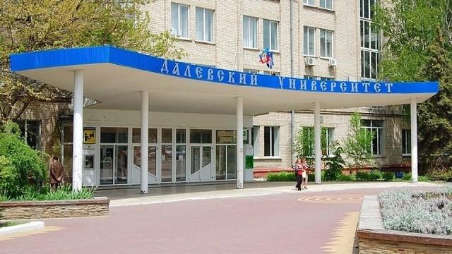 Lugansk-e1570529315872.jpg