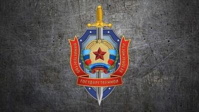 Пункты пропуска на границе ЛНР с РФ временно приостановили работу