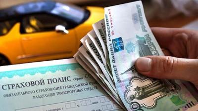 Депутаты намерены внести изменения в закон об ОСАГО