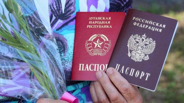 pasport-lnr-i-rf.jpg