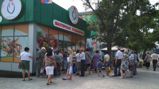 shahterskaya-ptitsefabrika.jpg