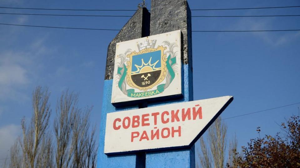 makeevka-1.jpg
