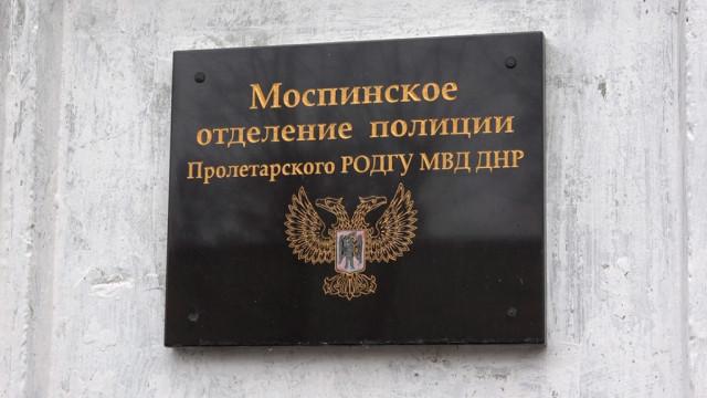 migratsionnaya-sluzhba-1.jpg