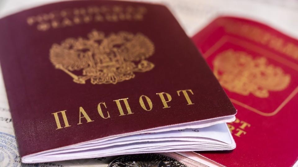 pasport-rf-1-e1575100534988.jpg