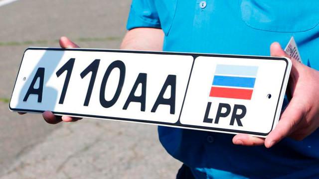 registratsiya-transportnyih-sredstv-v-lnr.jpg
