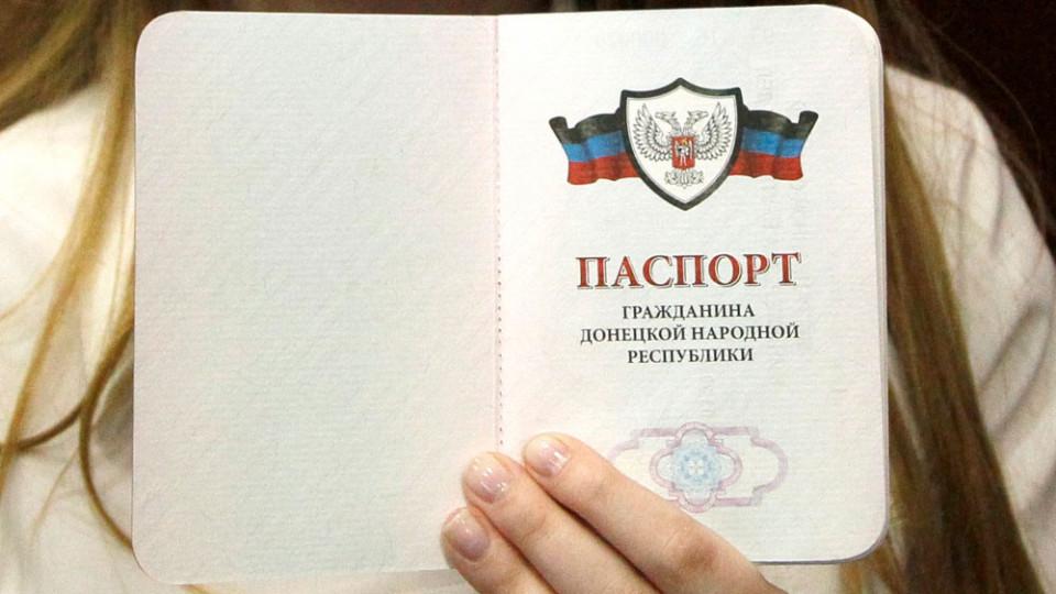 pasport-2.jpg