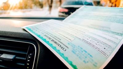 Что нового для страховщиков: Правление ЦРБ приняло ряд постановлений